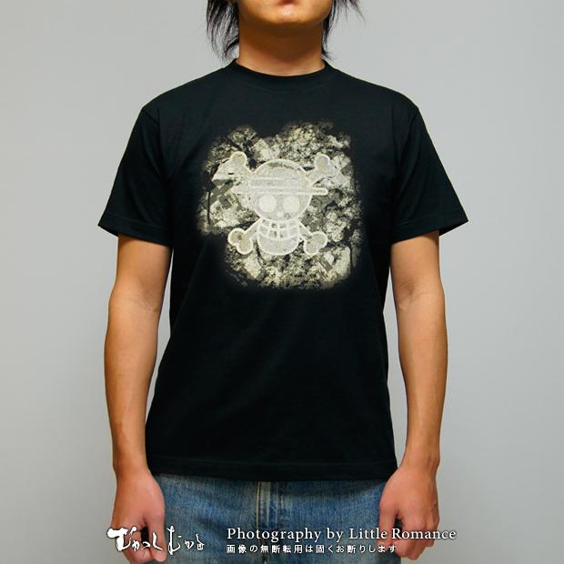 むかしむかし★ワンピースコレクション