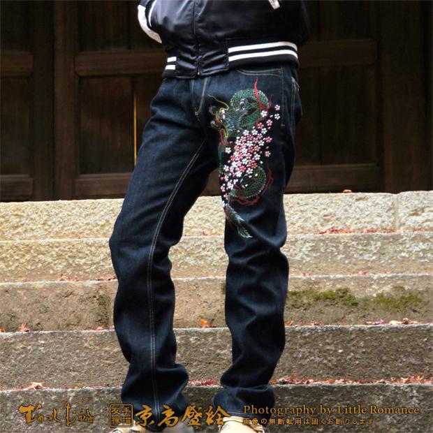 和柄メンズジーンズ,和柄デニム,桜龍